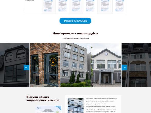 Website design for ukrainian window seller