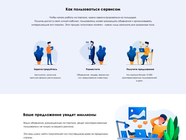 Website design for Agricultural market