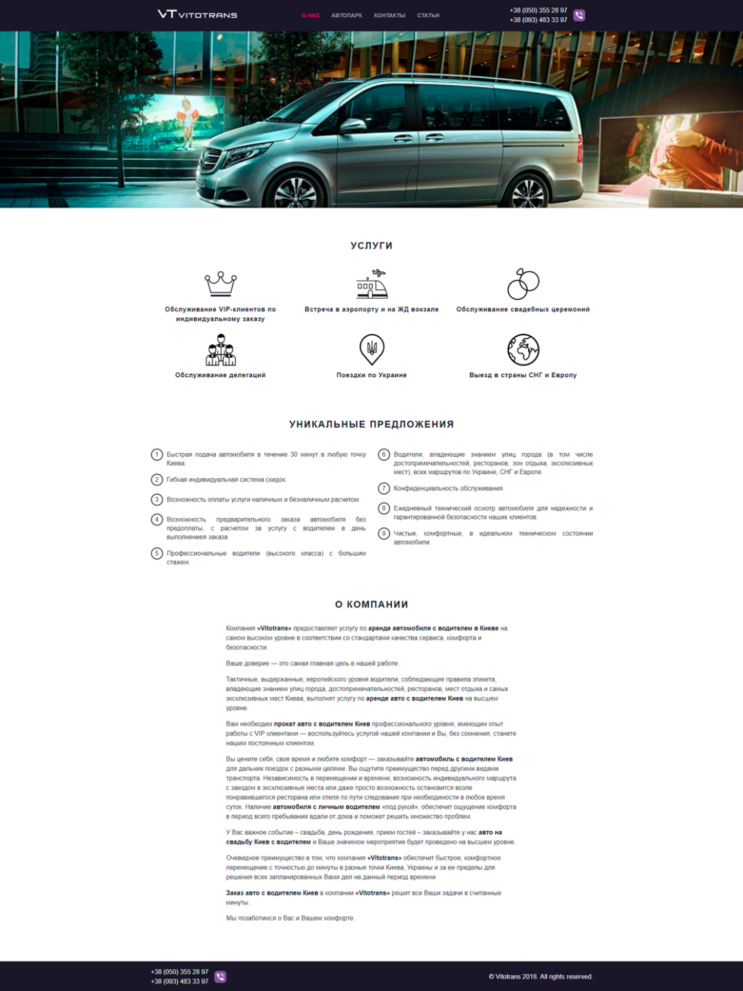 Website building for car rental with driver in Kyiv - Vitotrans.com.ua
