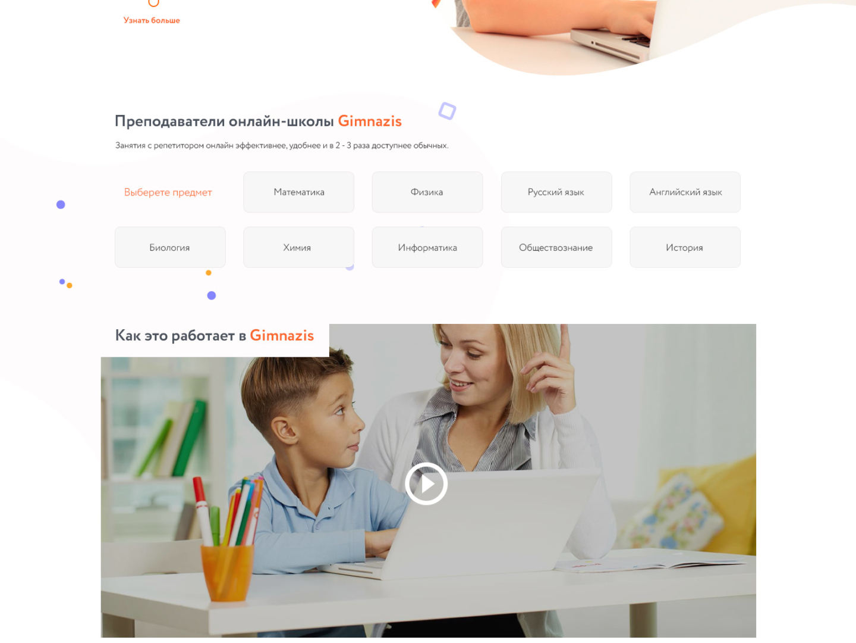 Educational website development for Gimnazis