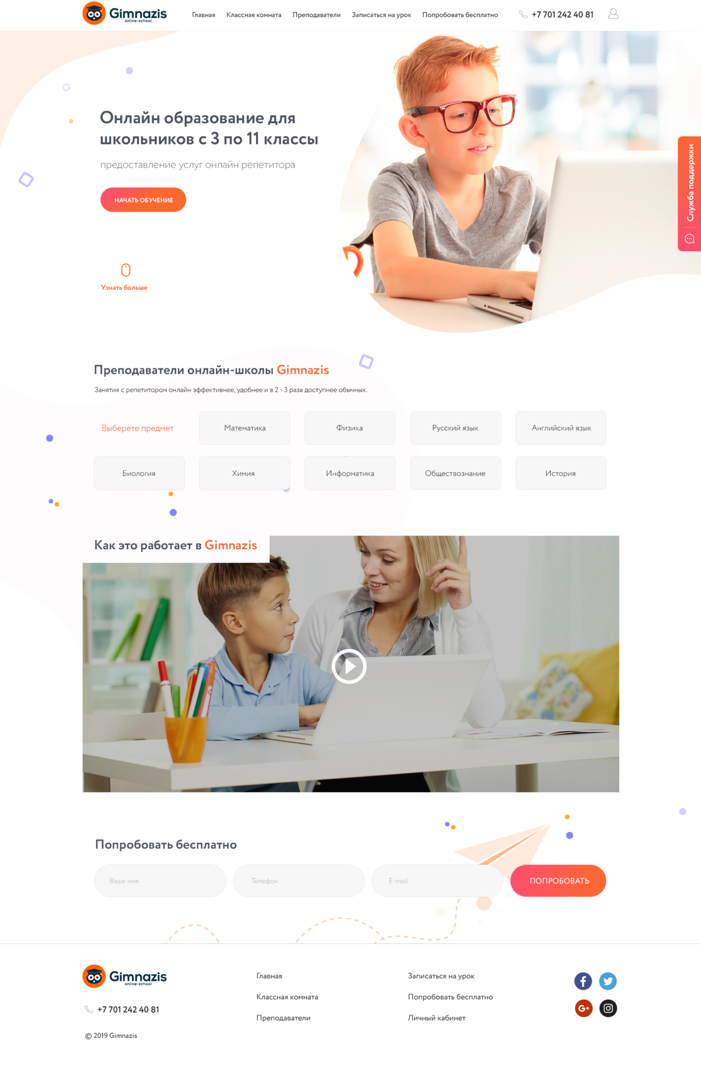 Educational website development for Gimnazis