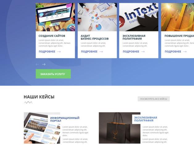 Website design for Grishanov Business Solutions