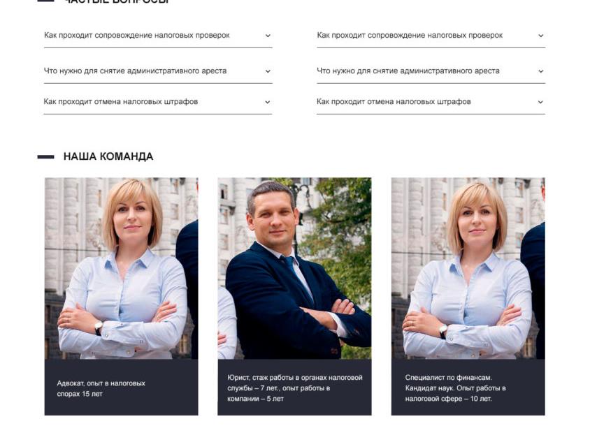 Website design for K & S