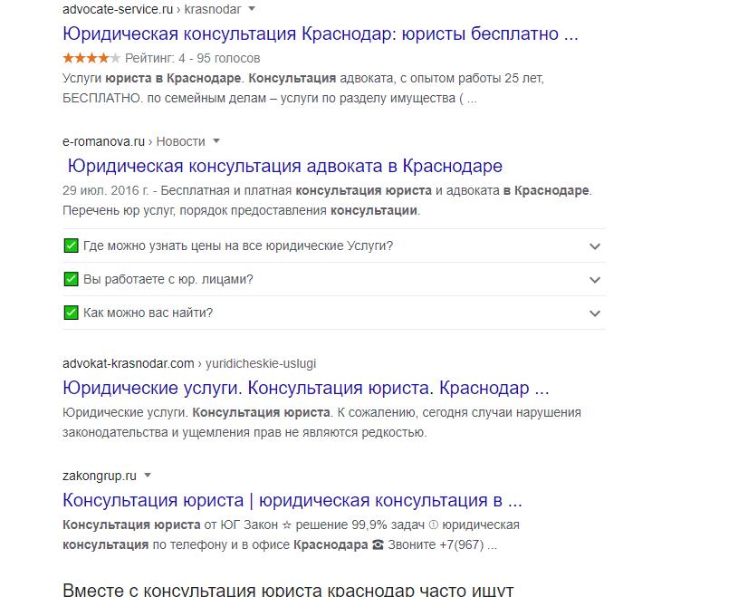 faq snippet google seo